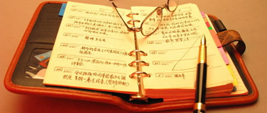Chercher un interprète chinois